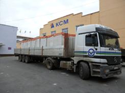 Кирпичный завод КСМ Рис. 2