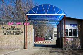 Кирпичный завод КСМ Рис. 3